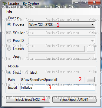 Чит для Worold of Warcraft: Cataclysm 4.1.0 - evSpeed - variable speedhack